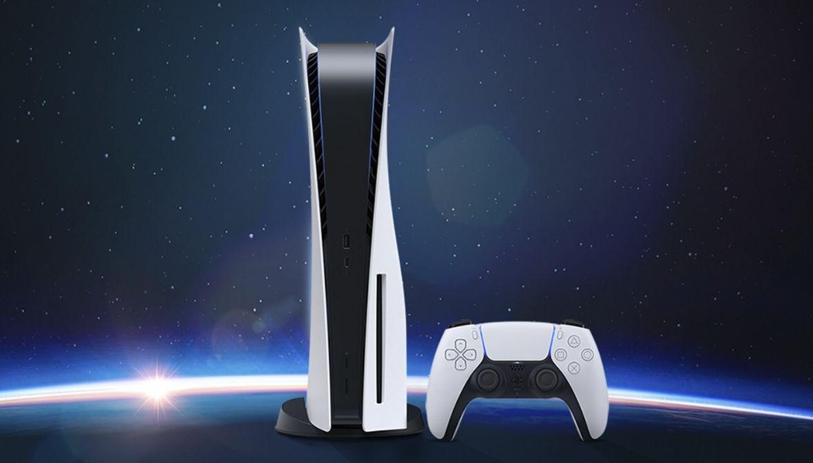 Konsola Playstation 5